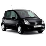 Photo of Renault Modüs Aracımın Aküsü Kaç Amper