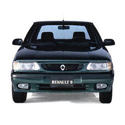 Photo of Renault 9 Aküsü Kaç Amper
